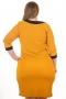 Елегантна рокля с оргинална апликация (жълт)